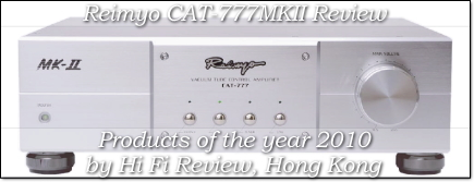 Reimyo CAT-777MKII Power Amp